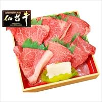 仙台牛 A5 ランプステーキ 6枚 箱入 〔100g×6・牛脂×1〕 牛肉 国産