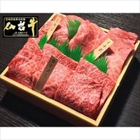 最高級A5ランク 仙台牛 希少部位3種 焼肉 食べ比べセット 小 2〜3人前 〔イチボ140g・ミスジ130g・カイノミ130g〕 牛肉