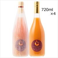 高糖度ブラッドオレンジジュース タロッコ 4本 〔720ml×4〕 ジュース 果実飲料 愛媛 奥南エンゲージファーム