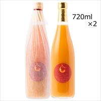 ブラッドオレンジジュース タロッコ 丸搾りソフトスクイーズ 2本 〔720ml×2〕 ジュース 果実飲料 愛媛 奥南エンゲージファーム