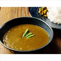 カレーで巡る京の味 こと京都 九条ねぎカレー 20食 〔180g×20〕 カレー 惣菜