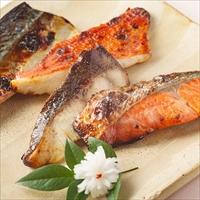 魚の西京味噌漬 4種 〔真鯛・紅鮭・金目鯛・銀だら〕 西京漬け 漬魚 神奈川 日影茶屋