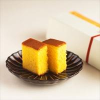 らんとう カステラ 1本入 2箱〔1本入×2〕 和菓子 神奈川 日影茶屋