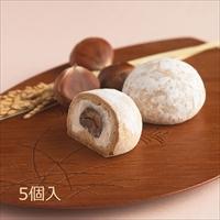 栗名月 5個入 〔約55g×5〕 まんじゅう 和菓子 神奈川 葉山 日影茶屋