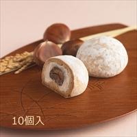 栗名月 10個入 〔約55g×10〕 まんじゅう 和菓子 神奈川 葉山 日影茶屋