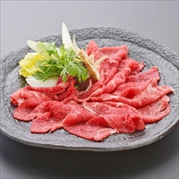 米沢牛 すき焼用切落し 〔320g〕 牛肉 国産 山形 米沢牛黄木