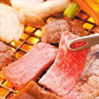 米沢牛 バラ焼肉用 〔350g、牛脂〕 牛肉 国産 山形 米沢牛黄木