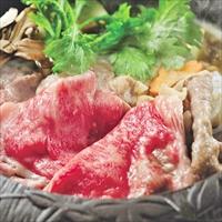 米沢牛 肩・モモすき焼用 〔モモ肉250g・肩肉200g・牛脂〕 牛肉 国産 山形 米沢牛黄木