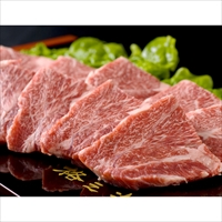 門崎熟成肉 焼肉 特選カルビ 〔250g〕 牛肉 国産 岩手 門崎 格之進