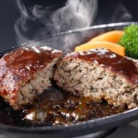 銀座吉澤 松阪牛 シルクハンバーグ 4個 〔145g×4〕 ハンバーグ 惣菜 冷凍