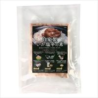 自家製いか塩辛の素 〔するめいか250g、塩辛の素50g〕 塩辛 手作りキット 調味料 新潟 飛鳥フーズ