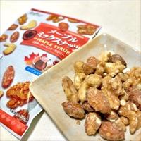 メープルミックスナッツ 100袋 〔37g×100〕 ナッツ 洋菓子 美実PLUS