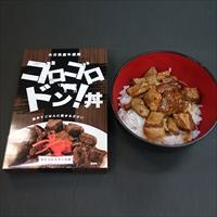 ゴロゴロドン丼 30食 業務用 〔160g×30〕 牛丼 惣菜