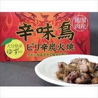 ピリ辛鶏炭火焼 辛味鳥 3個 〔100g×3〕 焼き鳥 惣菜
