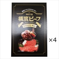 横濱ビーフカレー 4個セット 〔200g×4〕 カレー レトルト 惣菜 神奈川 小野ファーム