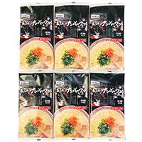 行列名店ラーメン 長浜ナンバーワン 6食 〔めん90g・スープ75ml・ネギ0.5g×各6〕 とんこつラーメン 九州 博多 長浜 ラーメン