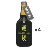 道後ビール スタウト 漱石ビール 〔330ml×4〕 生ビール 愛媛 道後温泉 地ビール 水口酒造