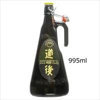 道後ビール スタウト 漱石ビール 〔995ml〕 生ビール 愛媛 道後温泉 地ビール 水口酒造