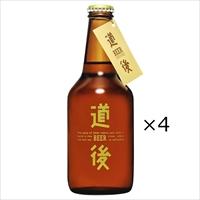 道後ビール ケルシュ 坊っちゃんビール 〔330ml×4〕 生ビール 愛媛 道後温泉 地ビール 水口酒造