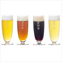 道後ビール 8本セット KASW-8 〔ケルシュ・アルト・スタウト・ヴァイツェン 各330ml×2〕 ビール 愛媛県 道後温泉 水口酒造