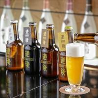 道後ビール グラス セット DBG-42 〔ケルシュ・アルト・スタウト・ヴァイツェン 各330ml×1、グラス×2〕 生ビール 愛媛 道後温泉 地ビール 水口酒造