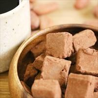チョコ黒糖 3種 お試しセット 〔プレーン70g・たんかん55g・安納芋55g〕 トリュフ 洋菓子 鹿児島 永久屋