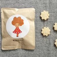 あられクッキー グルテンフリー 〔5個20g×2〕 クッキー 洋菓子 香川 禾