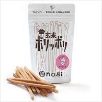おとなの玄米ポリッポリ ガーリック 10袋 セット 〔60g×10〕 スナック おやつ 香川 禾