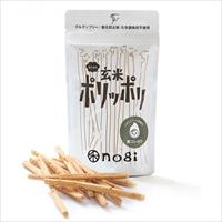 おとなの玄米ポリッポリ 黒コショウ 10袋 セット 〔60g×10〕 スナック おやつ 香川 禾