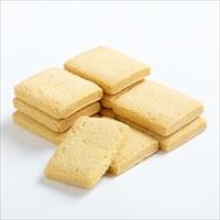 ヌカビスケット かぼちゃ グルテンフリー 12袋 セット 〔40g×12〕 ビスケット 洋菓子 香川 禾