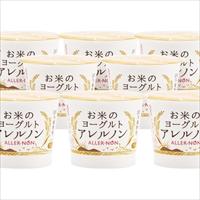 アレルノン 〔100g×12〕 お米のヨーグルト 発酵食品 滋賀 ヤサカ アレルノン食品