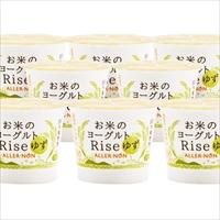 リセ ゆず味 〔100g×12〕 お米のヨーグルト 発酵食品 滋賀 ヤサカ アレルノン食品