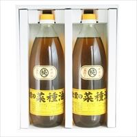 出雲の菜種油 贈答用 箱入 〔920g×2〕 食用油 調味料 島根県 影山製油所