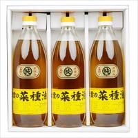 出雲の菜種油 贈答用 箱入 〔920g×3〕 食用油 調味料 島根県 影山製油所