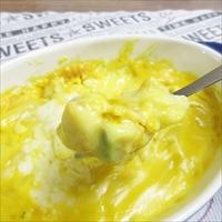 北海道チーズグラタン かぼちゃ 〔200g×6〕 グラタン 惣菜 オホーツク FOOD Lab