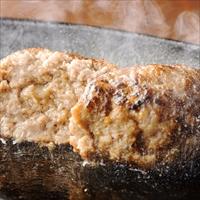A5 B5 仙台牛100% ハンバーグ 8個セット 〔120g×8〕 ビーフハンバーグ 惣菜
