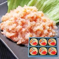紅ずわいがに ほぐし身 缶詰 6缶 ギフトセット 〔50g×6〕 カニ缶 惣菜 宮城 マルヤ水産