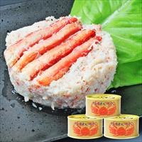 紅ずわいがに 脚肉付 缶詰 3缶 〔120g×3〕 カニ缶 惣菜 宮城 マルヤ水産