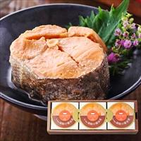 南三陸産銀鮭の醤油煮 缶詰 3缶 ギフトセット 〔180g×3〕 惣菜 宮城 マルヤ水産 CANNED