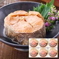 南三陸産銀鮭の醤油煮 缶詰 小 6缶 ギフトセット 〔90g×6〕 惣菜 宮城 マルヤ水産 CANNED