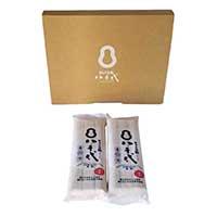 半田手延麺 八千代 お試しセット 〔(80g×3)×2〕 そうめん 麺類 徳島 そらにわ
