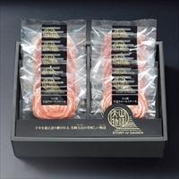 大山豚手造りロールステーキ 〔80g×10〕 豚肉 国産 大山物語