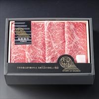 鳥取和牛 すき焼き用 〔600g、牛脂×1〕 牛肉 国産 大山物語