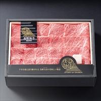 鳥取和牛 焼き肉用 〔600g、牛脂×1〕 牛肉 国産 大山物語