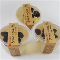 京都森の農園 寒天くろまめ 6個 セット 〔110g×6〕 寒天ゼリー 和菓子 京都黒豆屋