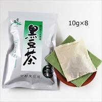 京都森の農園 黒豆茶 ティーバッグ お試し 8包 〔10g×8〕 お茶 健康茶 京都黒豆屋