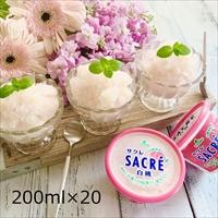 サクレ 白桃 20個 〔200ml×20〕 氷菓 洋菓子 栃木 フタバ食品
