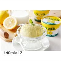レモン牛乳 カップ 12個 〔140ml×12〕 アイス 洋菓子 栃木 フタバ食品