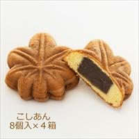 もみじ饅頭 こしあん 4箱 〔8個×4〕 まんじゅう 和菓子