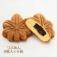 もみじ饅頭 つぶあん 4箱 〔8個×4〕 まんじゅう 和菓子